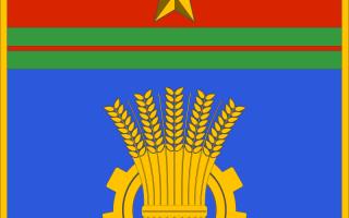 ГербВолгограда