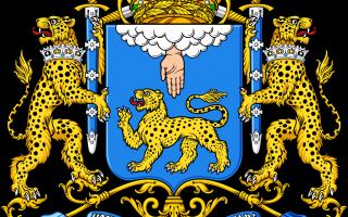 ГербПскова