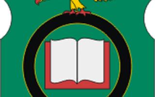 Обручевский Герб