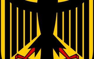 Герб Германии