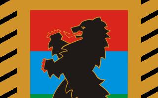 Герб Карелии