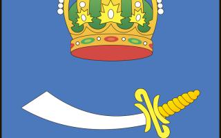 ГербАстрахани