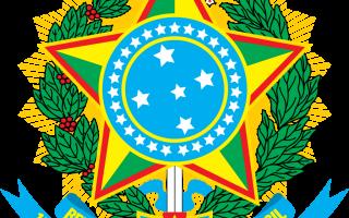 ГербБразилии