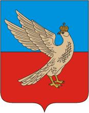 ГербСуздаля