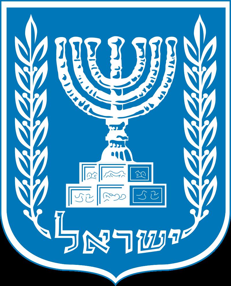 ГербИзраиля