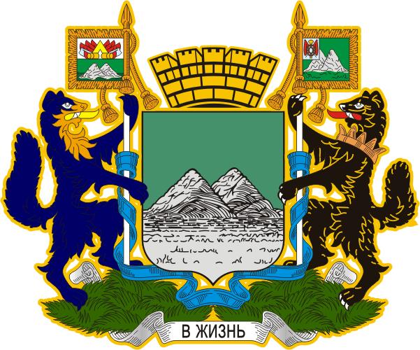 ГербКургана