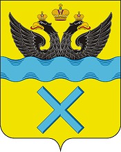 ГербОренбурга