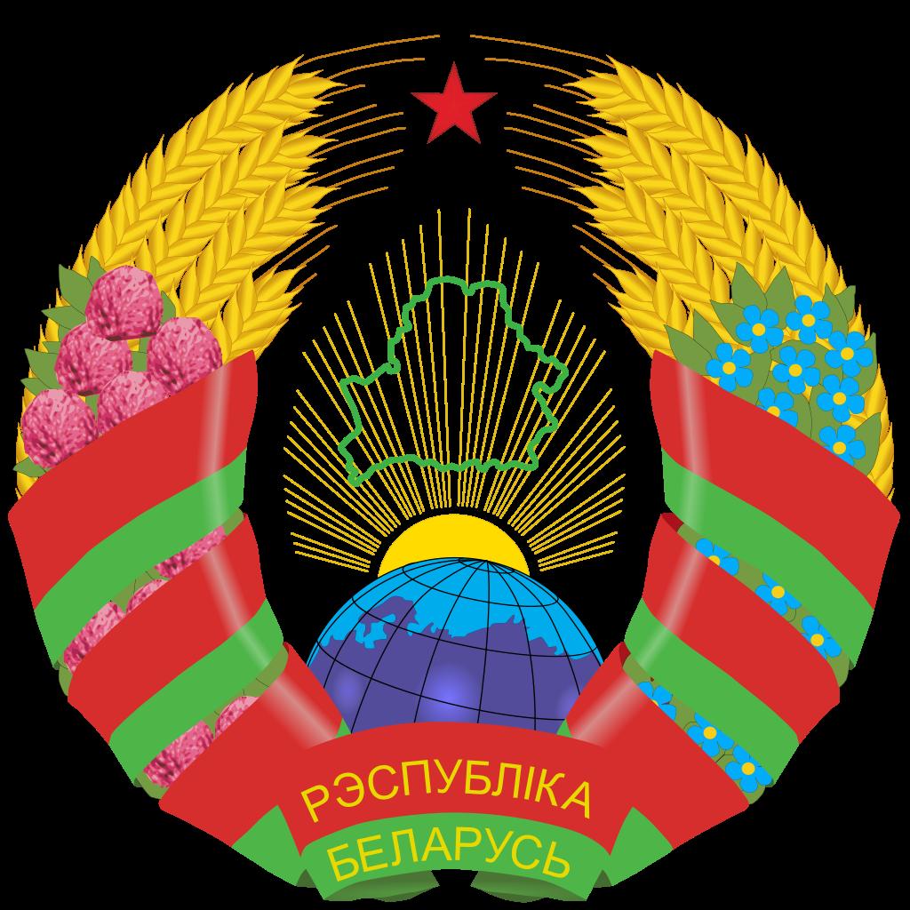 ГербБелоруссии