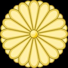 ГербЯпонии