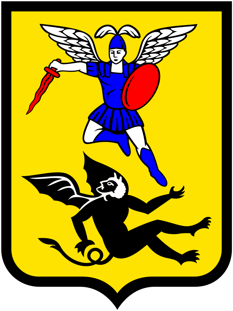 Герб Архангельска