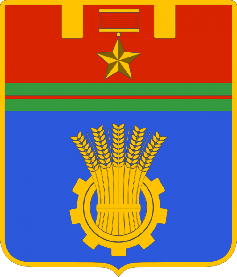 Открытки днем, герб города волгограда картинка