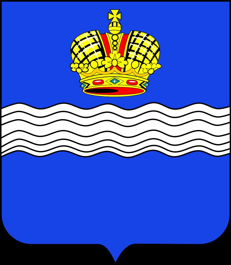 ГербКалуги