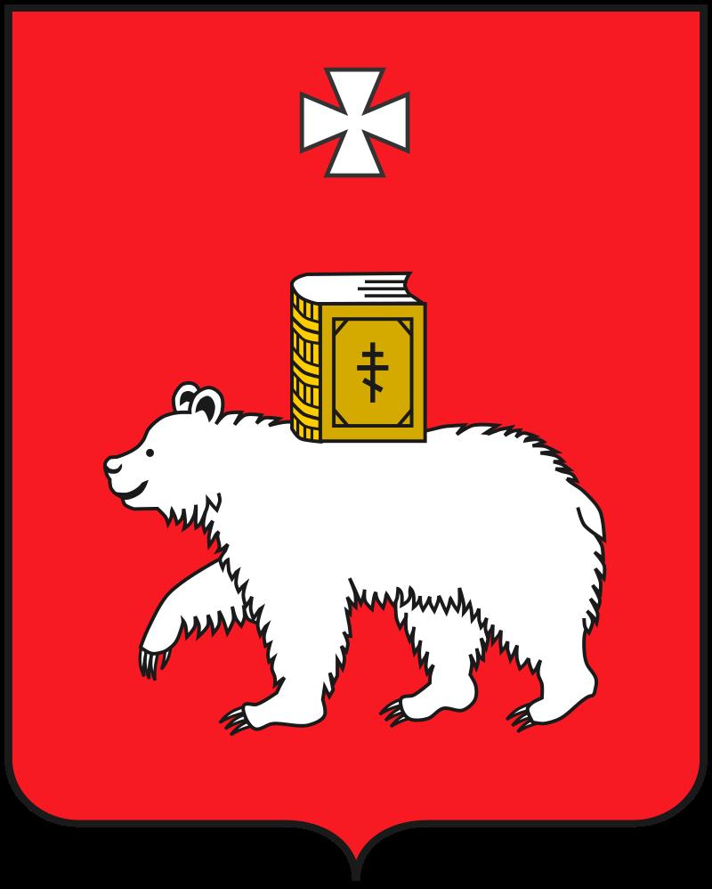 ГербПерми